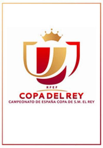 Кубок Испании 2015-16 / Copa del Rey / 1 / 16 финала / 1-й матч / Кадис – Реал Мадрид