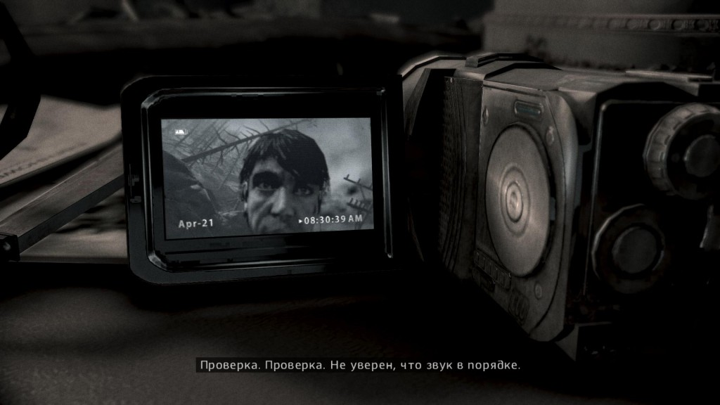 Качайте файл I Am Alive (2012) (RUS) (PC) RePack by Fenixx на сайтах-партне