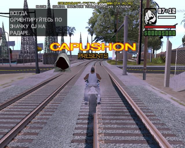 2e887880660c.jpg - Патч GTA:San Andreas New Manual Work ENG/RUS 2007, Патч