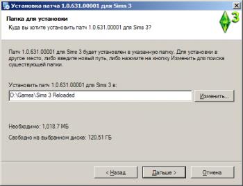 Процессор P4 с частотой 2,0 ГГц Язык интерфейса. Patch. Год выпуска.